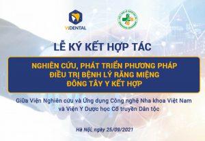 Vidental ký kết hợp tác với Viện Y dược học cổ truyền